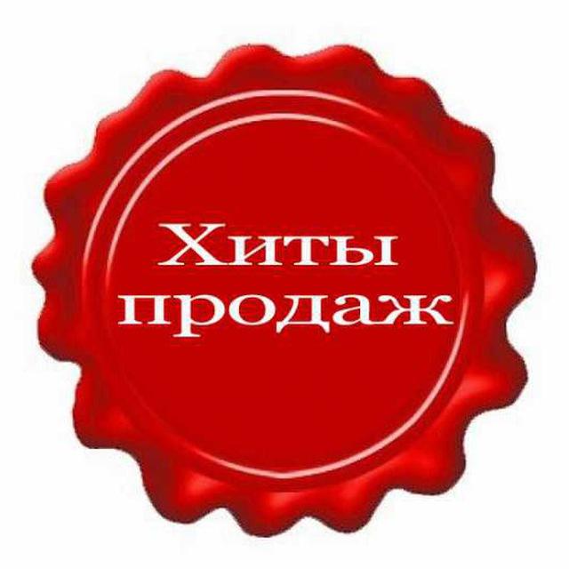 естественное топ продаж картинки украинский шоумен, актер