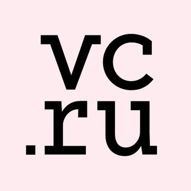 vc.ru — главное за день ( vcdaily) - Пост  278 d8bf0028687e0